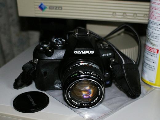 Zuiko_0023x