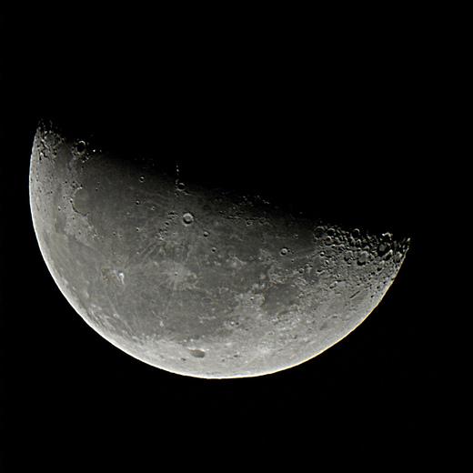 Moon_3037c8k0429bsvsq