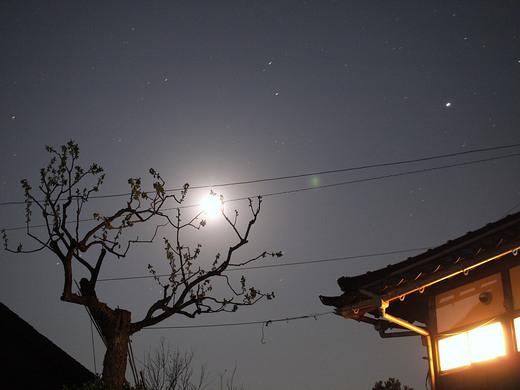 Moonjup_4290263x